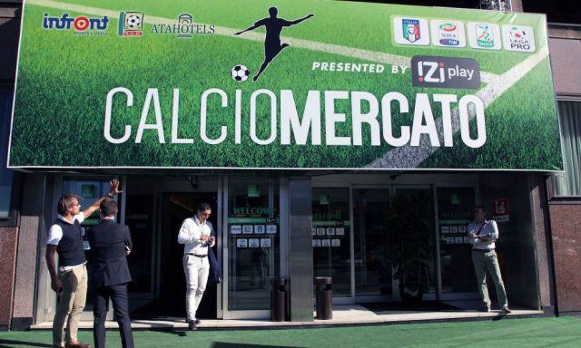 Calciomercato Lega Pro: colpi per Venezia, Francavilla e Catanzaro