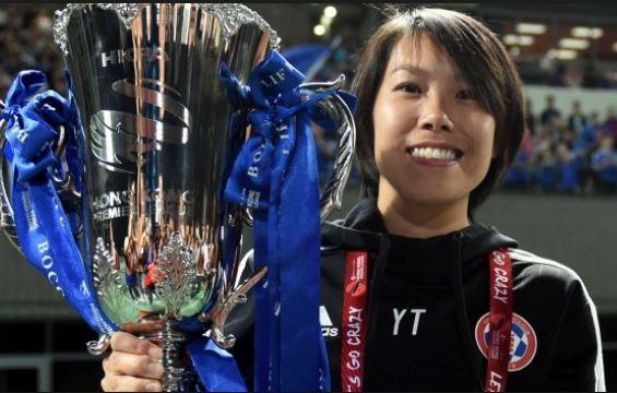 Chan Yuen
