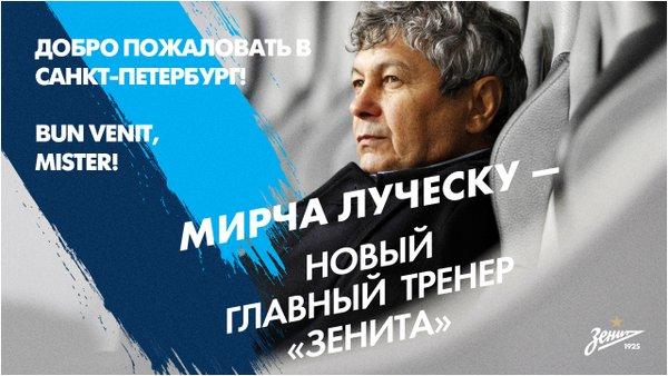 (fonte foto Twitter Zenit)